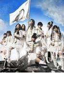 WE ARE TPD 【初回生産限定盤A】(+Blu-ray)【CD】 2枚組
