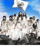 WE ARE TPD 【初回生産限定盤B】【CD】 2枚組