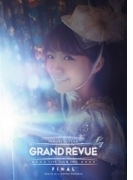 Mimori Suzuko LIVE 2016 『GRAND REVUE』 (DVD)【DVD】
