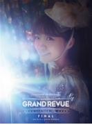 Mimori Suzuko LIVE 2016 『GRAND REVUE』 (Blu-ray) 【初回限定版】【ブルーレイ】