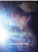 Mimori Suzuko LIVE 2016 『GRAND REVUE』 (Blu-ray) 【通常版】