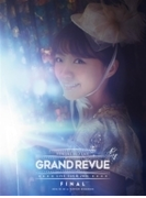Mimori Suzuko LIVE 2016 『GRAND REVUE』 (Blu-ray) 【通常版】【ブルーレイ】