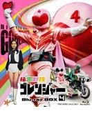 秘密戦隊ゴレンジャー Blu-ray Box 4【ブルーレイ】 3枚組
