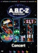 A.B.C-Z Star Line Travel Concert 【初回限定盤】(DVD)