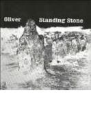 Standing Stone【CD】