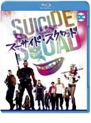 【初回仕様】スーサイド・スクワッド ブルーレイ&DVDセット(2枚組/デジ タルコピー付)【ブルーレイ】