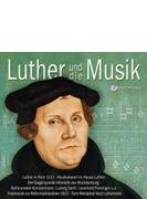『マルティン・ルターと音楽』(9CD)