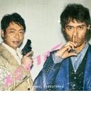 スニッファー 嗅覚捜査官【CD】