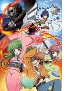 いぬかみっ!コンプリート Blu-ray BOX 【初回限定版】【ブルーレイ】 2枚組