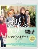 シング・ストリート 未来へのうた Blu-rayスタンダード・エディション【ブルーレイ】