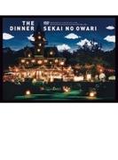 The Dinner (DVD)【DVD】