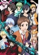 TVアニメ「SERVAMP-サーヴァンプ-」ソロキャラクターソングミニアルバム Vol.2【CD】