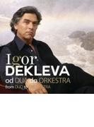 『デュオからオーケストラまで~デクレヴァ作品集』 イゴル・デクレヴァ、シモン・クレチッチ&スロヴェニア放送交響楽団、他(2CD)【CD】 2枚組