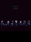 MAGIC 【初回生産限定盤】(スマプラ対応)【CDマキシ】