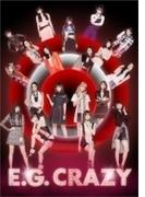 E.G. CRAZY 【初回生産限定盤 豪華パッケージ仕様/写真集封入】(2CD+3DVD/スマプラミュージック・スマプラムービー対応)
