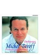 前奏曲集第1巻、子供の領分、他 ミシェル・ベロフ(1994、95)