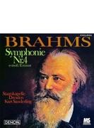 交響曲第4番 クルト・ザンデルリング&シュターツカペレ・ドレスデン