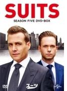 SUITS/スーツ シーズン5 DVD-BOX【DVD】 4枚組