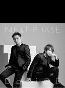 NEXT PHASE 【初回フラッシュプライス盤 (ヴォーカル ver.)】