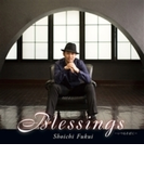 Blessings ~いつもそばに【CD】