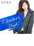 Climber's High!  【初回限定盤】 (CD+DVD)【CDマキシ】 2枚組