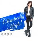 Climber's High! 【通常盤】【CDマキシ】