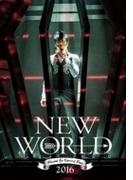 Hiromi Go Concert Tour 2016 NEW WORLD (Blu-ray)
