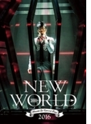 Hiromi Go Concert Tour 2016 NEW WORLD (Blu-ray)【ブルーレイ】