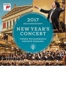 ニューイヤー・コンサート2017 グスターボ・ドゥダメル&ウィーン・フィル(2CD)【CD】 2枚組