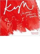 『あなたにお話しするなら~フィンランド民謡とジャズの融合』 カイヤ・ヴィータサロ&女声合唱団「KYN」【CD】