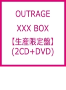 XXX BOX 【生産限定盤】(+DVD)【CD】 2枚組