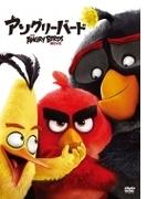 アングリーバード【DVD】