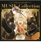 クラシカロイド MUSIK Collection Vol.1【CD】