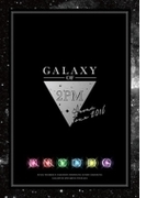 "2PM ARENA TOUR 2016 ""GALAXY OF 2PM"" 【完全生産限定盤】 (Blu-ray+2DVD)"