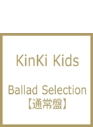 Ballad Selection 【通常盤】
