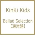 Ballad Selection 【通常盤】【CD】