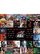 仮面ライダー生誕45周年記念 昭和ライダー & 平成ライダーtv主題歌cd3枚組