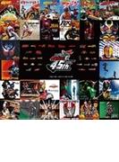 仮面ライダー生誕45周年記念 昭和ライダー & 平成ライダーtv主題歌cd3枚組【CD】 3枚組