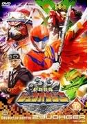 スーパー戦隊シリーズ 動物戦隊ジュウオウジャー Vol.10【DVD】