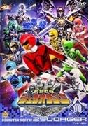 スーパー戦隊シリーズ 動物戦隊ジュウオウジャー Vol.11【DVD】