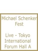 Live - Tokyo International Forum Hall A