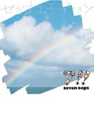 セツナエモーション【CD】