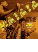 Wanna Do My Thing: The Complete President Recordings【CD】 2枚組