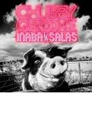 CHUBBY GROOVE 【初回限定盤】 (CD+DVD)【CD】