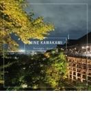 Nostalghia ~kiyomizu~【CD】