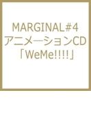 Marginal#4 アニメーション Cd Weme!!!!【CD】