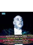 交響曲第5番 ロヴロ・フォン・マタチッチ&ミラノRAI交響楽団(1983ステレオ)