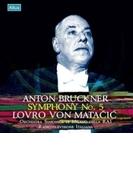 交響曲第5番 ロヴロ・フォン・マタチッチ&ミラノRAI交響楽団(1983ステレオ)【CD】