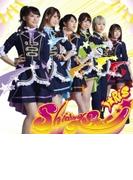 Shining Star (+DVD)【CDマキシ】