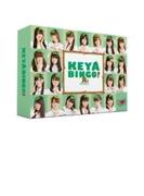 全力! 欅坂46バラエティー KEYABINGO! DVD-BOX 【初回生産限定】【DVD】 4枚組